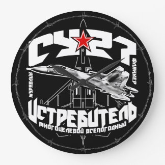 Su-27(Су-27) Round (Large) Acrylic Wall Clock