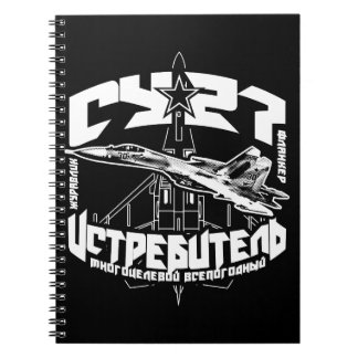 Su-27(Су-27) Spiral Photo Notebook