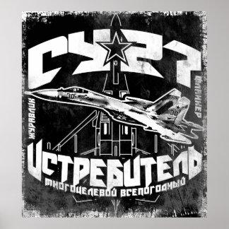 Su-27(Су-27)  Template BK Poster