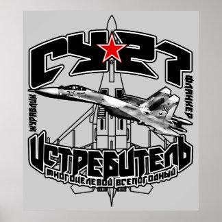 Su-27(Су-27)  Template WT Poster