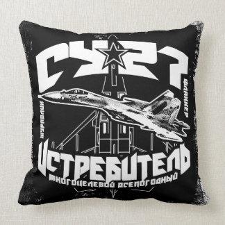 "Su-27(Су-27) Throw Pillow 20"" x 20"" Throw Pillow"