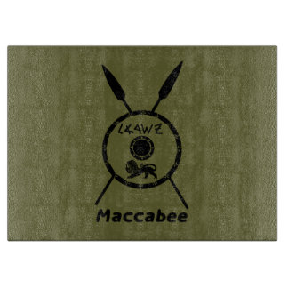 Subdued Maccabee Shield And Spears Cutting Board