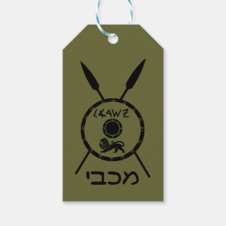 Subdued Maccabee Shield And Spears Pack Of Gift Tags
