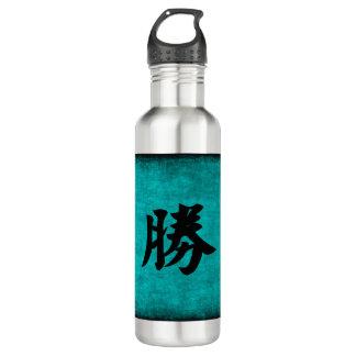 Success 710 Ml Water Bottle