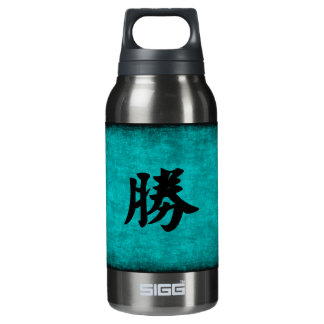 Success Insulated Water Bottle