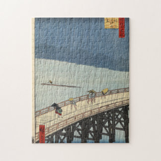 Sudden shower over Shin-Ōhashi bridge and Atake Jigsaw Puzzle