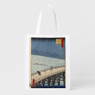 Sudden shower over Shin-Ōhashi bridge and Atake Reusable Grocery Bag
