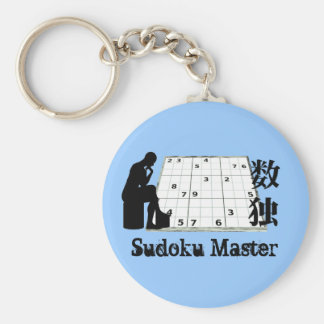 Sudoku Master Keychain