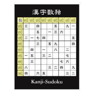 Sudoku with Chinese Characters (Kanji / Hanzi) Postcard