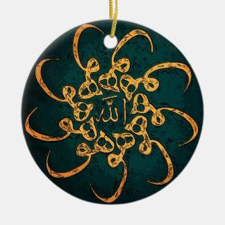 Sufi Art - Hu Round Ceramic Ornament