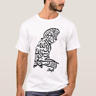 SUFI BLACK 2 T-Shirt