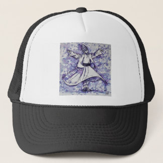 sufi whirling - NOVEMBER 21,2017 Trucker Hat