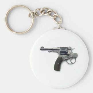 Suicide gun key chain