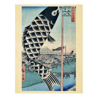 Suido Bridge and Surugadai by Ando, Hiroshige Postcard
