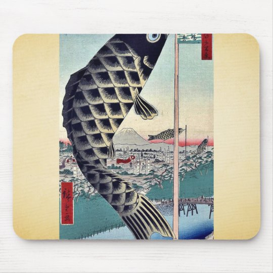Suidō Bridge and Surugadai by Andō, Hiroshige Ukiy Mouse Pad