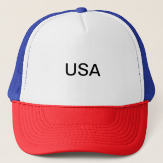 suitable for any event or rally. trucker hat