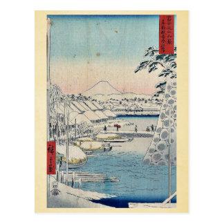 Sukiyabashi the eastern Capital by Ando,Hiroshige Postcard