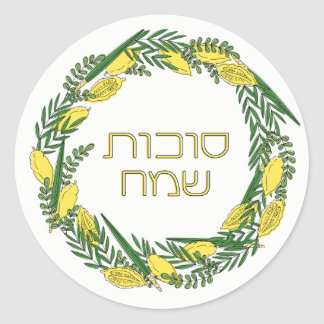 Sukkot Four Species Round Sticker