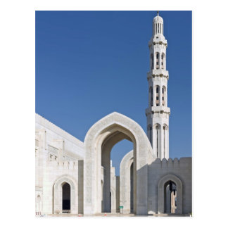 Sultan Qaboos Grand Mosque Muscat Sultanate Oman Postcard