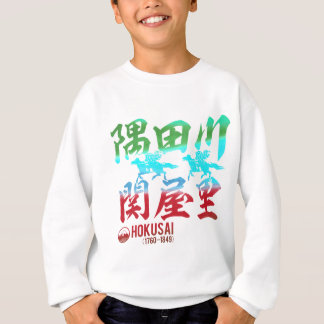 Sumida river Seki house village Sweatshirt