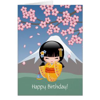 Summer Kokeshi Doll - Cute Japanese Girl Birthday Card
