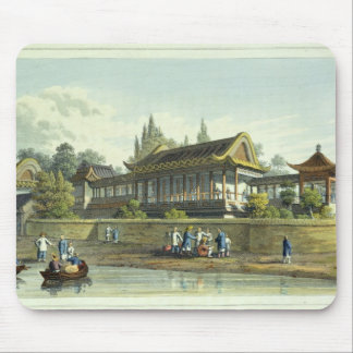 Summer Palace of the Emperor, Opposite the City of Mouse Pad