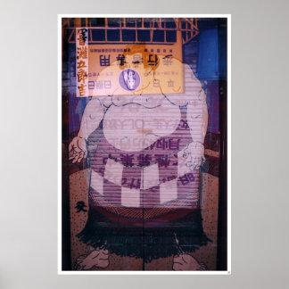 Sumo dies at 39 poster