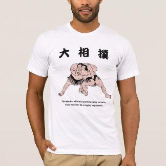 SUMO T T-Shirt