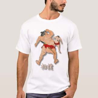 Sumo Wrestlers With Word Sumo In Japanese Vintage T-Shirt