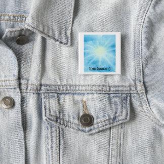 Sun 2 Inch Square Button
