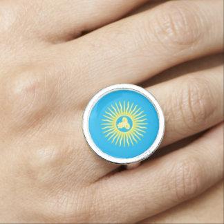 Sun of May Photo Ring