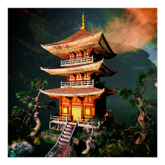 Sun Temple in Tibet Poster