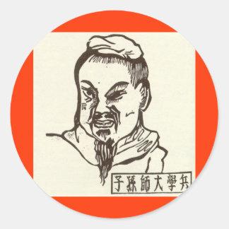 Sun-tzu 1 round sticker