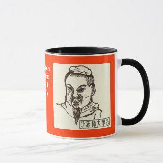 Sun-tzu 2 mug
