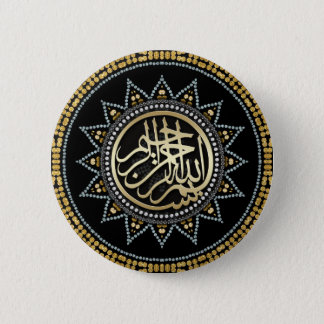 Sunflower Bismillah Arabic Calligraphy Badge 2 Inch Round Button