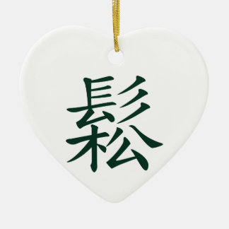 Sung - Chinese Tai Chi meaning flowing, relaxed Ceramic Ornament