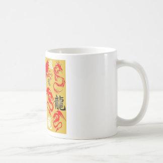 SUNSET DRAGON COFFEE MUGS
