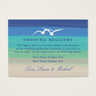 Sunset Romance | Gift Registry Business Card