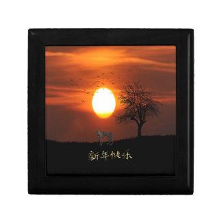 Sunset, Tree, Birds, Greyhound, Dog Gift Box