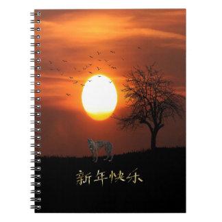 Sunset, Tree, Birds, Greyhound, Dog Notebook