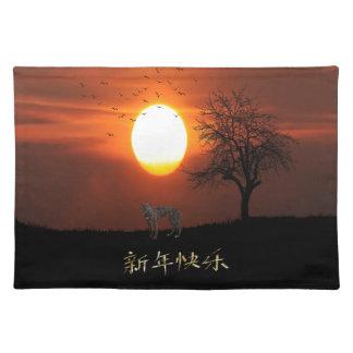 Sunset, Tree, Birds, Greyhound, Dog Placemat
