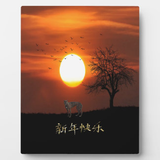 Sunset, Tree, Birds, Greyhound, Dog Plaque