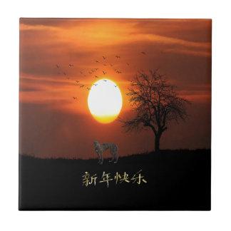 Sunset, Tree, Birds, Greyhound, Dog Tile