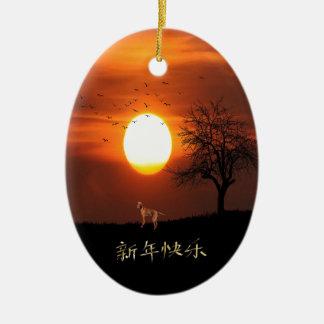 Sunset, Tree, Birds, Weimaraner, Dog Ceramic Ornament