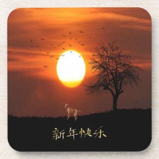 Sunset, Tree, Birds, Weimaraner, Dog Coaster