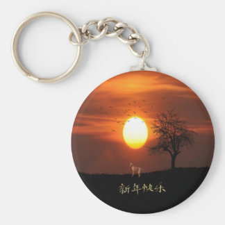 Sunset, Tree, Birds, Weimaraner, Dog Keychain