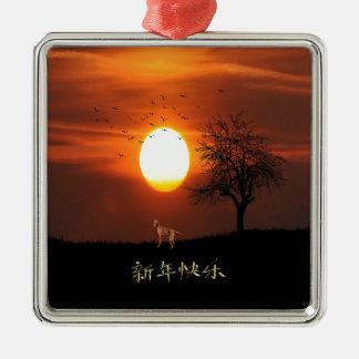 Sunset, Tree, Birds, Weimaraner, Dog Metal Ornament