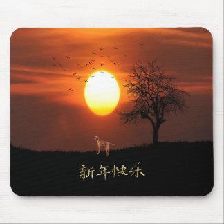Sunset, Tree, Birds, Weimaraner, Dog Mouse Pad