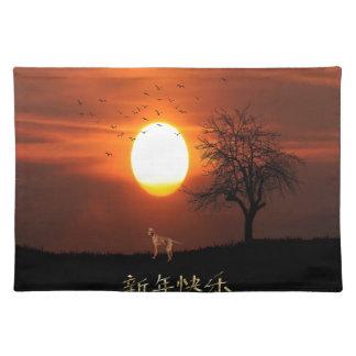 Sunset, Tree, Birds, Weimaraner, Dog Placemat