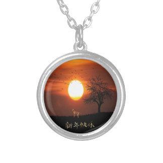 Sunset, Tree, Birds, Weimaraner, Dog Silver Plated Necklace